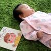 【生後3ヵ月】赤ちゃん訪問*保健師さんは何をしに来るの?