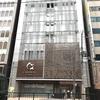 札幌市大通公園周辺にあるGARDENS CABIN宿泊レビュー!