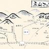 大文字の送り火で知られる『大文字山(如意ヶ嶽)』を登ってみた!