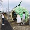 小長井町のフルーツバス停も海外進出!?