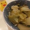 切って入れるだけ!無水で野菜の旨味凝縮、白菜と白ネギの煮物のレシピ