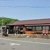 津山線:建部駅 (たけべ)