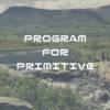 原始の頃のプログラム