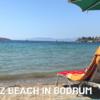 トルコ・ボドルムでおすすめのビーチ紹介🏖
