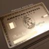 【アメックス・プラチナメタルカード到着記念・プラからの切替終了】開封の儀・新生アメプラのBenefitGuide紹介・カードの感想など!後記:アメプラ・メタルのクオリティの正直な点もシェア