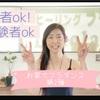 Youtube 最新動画情報★