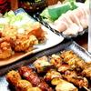 【オススメ5店】練馬・板橋・成増・江古田(東京)にある鳥料理が人気のお店