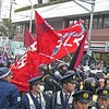 「11.20 天皇制いらないデモ(吉祥寺)」への  右翼・警察一体のデモつぶし―天皇制暴力―に抗議する声明