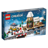 クリスマス向けの新製品! レゴ(LEGO) クリエイター エキスパート「ウインター・ビレッジ・ステーション(10259)」の画像が公開されています。