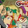 ゲーム回顧:王道RPG『グランディア』を振り返る [RPG・ゲームアーツ]