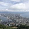 函館へ行き、改めて「コロナ」の影響を感じてしまいました。
