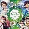 SummerParadise2017 円盤化決定!!!7月18日発売!!!