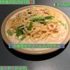 🚩外食日記(567)    宮崎   「カフェ・ド・シュウ」④より、【小海老のクリームスパゲティ】‼️