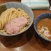 俺の麺春道@新宿(2020.11.20訪問)