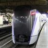特急あずさでワープ~親子鉄にもおすすめ!北海道&東日本パスで行く列車旅①