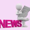 【ニュース】香港科技大移籍予定の経済学者や産学官共同研究の文科省等によるファクトブックの話題