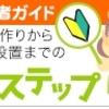 ASP もしもアフィリエイト 概要【すぐに1万円は稼げる】