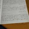 数学原論(その14)