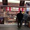 クレミア食べれます ∴ カフェテラス Boren 新千歳空港店