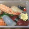 【北九州市グルメ】かつら寿司 戸畑本店のランパスセットがワンコインで鮮度もお値段も抜群!!