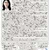「勝手に橋本新聞 不定期‼」のご紹介