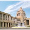 参院本会議、改正北朝鮮人権法が可決。