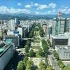 【写真複製・写真修復の専門店】画像間違いクイズ72!札幌テレビ塔展望室からの眺めた画像