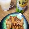 ☆コラーゲンたっぷり☆スープ用の鶏ガラで☆トロトロおつまみ☆
