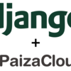 Django2.0 Tutorial - How to create Django2.0 ToDo app in browser with PaizaCloud Cloud IDE