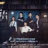 比べて見てはいけない中国法医学ネットドラマ「骨語」