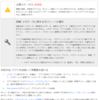 google play。apk非承認