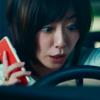 【CM】サポトヨCMで話題の菅野美穂似の女の子は大村彩子!
