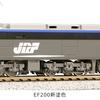 EF200 新塗色 Y16-0