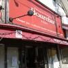 ブルシェ洋菓子店 神戸市垂水区