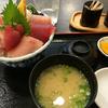 心も凍った 解凍の足りないマグロ丼:御朱印:開成山大神宮・安積国造神社
