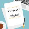 「正しい」CorrectとRightの使い分け Vol.54