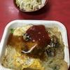 台南  安平  牡蠣オムレツです