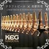 【オススメ5店】栄(ミナミ)/矢場町/大須/上前津(愛知)にあるビールが人気のお店
