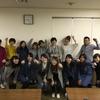 Color Me Rad@OSAKAのボランティアコーディネートを行ってきました!