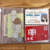 トラベラーズノートをお財布として使ってみよう!15枚のカードとお金を入れてもこのサイズ!