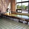 【2017年】弥彦神社付近で日帰り入浴が可能な温泉はここだ!