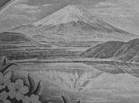 【千円札・逆さ富士の謎】国立印刷局は「湖畔の春」を基に独自のデザインをしていた。シナイ山説否定派・WJFプロジェクトの反証はインチキだったのか!? #千円札の逆さ富士 #シナイ山説