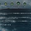 第三回 World of Warships 攻略 「艦長のスキル」