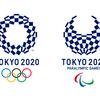 新種目は一体なに?【東京五輪】オリンピックの新種目がきょう決定!!
