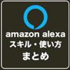 Pixel・ピクセル 3/XLの日本発売日・新機能Googleアシスタントが搭載か!?