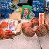 去年12/23の  魚市場~旬