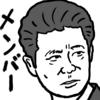 【映画駄話】山口達也は2本。TOKIOの映画出演が異常に少ない気がしたので、ジャニーズタレントの映画出演本数を数えてみた。