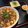 広州の坦々麺は青森ナンバー1だと思う!!駐車場は結構あるよ。