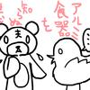『学校給食の器はアルミだよね!?』昭和レトロなラーメン博物館で、ジェネレーションギャップを感じる【学校給食編】