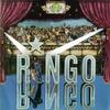 【おすすめ名盤 101】Ringo Starr『Ringo』
